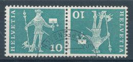 Suisse Tête-Bêche N°644b (o) - Tête-Bêche