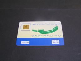 LIBYA - Green Phone, Used; - Libya