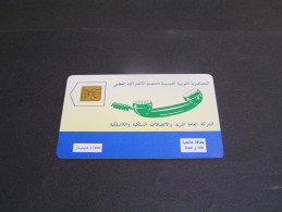 LIBYA - Green Phone, Used; - Libye