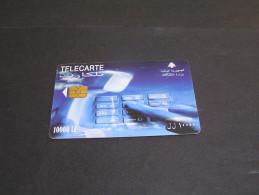 LEBANON - Telephone(10000 LL), Exp.date 31/12/05, Used;