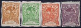 Romania: 1906 Mi Nr 161 - 164 MH/* - Unused Stamps