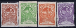 Romania: 1906 Mi Nr 161 - 164 MH/* - 1881-1918: Charles I