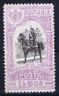 Romania:  Mi Nr  205 MH/* - 1881-1918: Charles I
