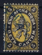 Bulgaria Mi Nr 1 , Used 1879 - 1879-08 Prinsdom
