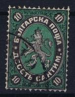 Bulgaria Mi Nr 2 , Used 1879  Signed/ Signé/signiert/ Approvato - 1879-08 Prinsdom