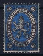 Bulgaria Mi Nr 4 , Used 1879 - 1879-08 Prinsdom