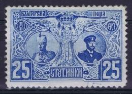 Bulgaria Mi Nr 68 MH/* Falz/ Charniere  1907 - Ongebruikt