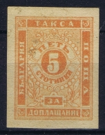 Bulgaria Postage Due Mi Nr P 4x MH/* Falz/ Charniere - Timbres-taxe