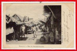 AFRIQUE --  SOMALIE - DJIBOUTI -- Rue Du Bender Guédid - Somalia
