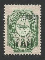 Russia, Offices In Turkey, Ierusalem 10 P. On 2 K. 1909, Sc # 82, Mi # 40V, MH - Turkish Empire