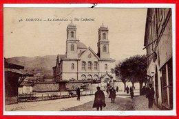 ALBANIE --  KORITZA --  La Cathédrale - Albanie