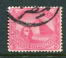 Egypt 1888-1909 Sphinx & Pyramid - 5m Rose-carmine Used (SG 63) - Egypt
