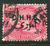 Egypt 1907 Sphinx & Pyramid Officials - 5m Rose Used (SG O76) - 1866-1914 Ägypten Khediva
