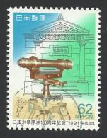 Japan, 62 Y. 1991, Sc # 2086, Mi # 2040, Used. - 1989-... Emperor Akihito (Heisei Era)
