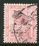 Egypt 1922 Proclamation Of Monarchy Overprints - 5m Sphinx Used (SG 102) - Egypt