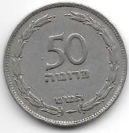 Israel 50 Pruta 1949 No Pearl Km13.1  Co-ni - Israel