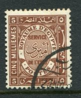 Egypt 1926-35 Officials - 5m Red-brown Used (SG O142) - Egypt