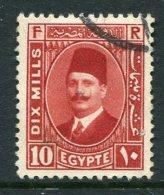 Egypt 1927-37 King Fuad I - 10m Deep Lake Used (SG 157a) - Egypt