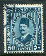 Egypt 1927-37 King Fuad I - 50m Greenish-blue Used (SG 166) - Egypt