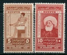 Egypt 1928 Medical Congress, Cairo Set LHM (SG 176-177) - Tone Spots - Egypt