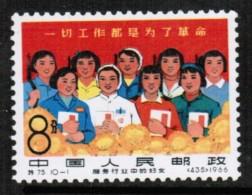PEOPLES REPUBLIC Of CHINA   Scott # 907* VF MINT LH - 1949 - ... Repubblica Popolare