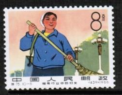 PEOPLES REPUBLIC Of CHINA   Scott # 911* VF MINT LH - Neufs