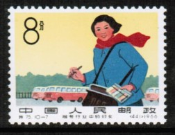 PEOPLES REPUBLIC Of CHINA   Scott # 913* VF MINT LH - Neufs