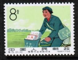 PEOPLES REPUBLIC Of CHINA   Scott # 916* VF MINT LH - 1949 - ... People's Republic