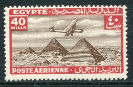 Egypt 1933 Air - 40m Sepia & Dull-red HM (SG 206) - Egypt