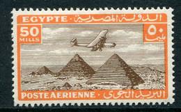 Egypt 1933 Air - 50m Sepia & Orange HM (SG 207) - Egypt