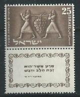 # 1954 - O - X - Gebruikt Of Met Spoor Van Scharnier Zonder Of Met Tab Zie Scan - Lot 347 - Joods Nieuwjaar - Oblitérés (avec Tabs)