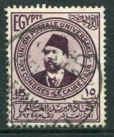 Egypt 1934 10th Universal Postal Union Congress, Cairo - 15m Purple Used (SG 226) - Egypt