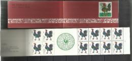 CHINA CINA 1981 YEAR OF THE COCK ANNO DEL GALLO ROOSTER BOOKLET LIBRETTO CARNET BLOCCO BLOCK NUOVO UNUSED - 1949 - ... Repubblica Popolare