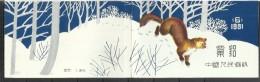 CHINA CINA 1981 FAUNA SABLE MARTORA COMPLETE BOOKLET LIBRETTO CARNET BLOCCO BLOCK NUOVO UNUSED - Blocks & Sheetlets