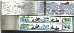 CHINA CINA 1981 FABLE LEGENDS LEGGENDE FAVOLE LEGEND LEGENDES COMPLETE BOOKLET LIBRETTO CARNET BLOCCO BLOCK NUOVO UNUSED - 1949 - ... Repubblica Popolare