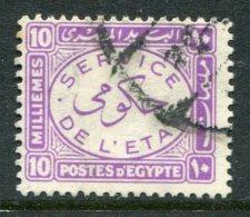 Egypt 1938 Officials - 10m Bright Mauve Used (SG O281) - Egypt