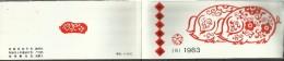 CHINA CINA 1983 YEAR OF THE PIG ANNO DEL MAIALE COMPLETE BOOKLET LIBRETTO CARNET BLOCCO BLOCK NUOVO UNUSED - 1949 - ... Repubblica Popolare