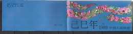 CHINA CINA 1989 YEAR OF THE SNAKE ANNO DEL SERPENTE COMPLETE BOOKLET LIBRETTO CARNET BLOCCO BLOCK NUOVO UNUSED - 1949 - ... Repubblica Popolare