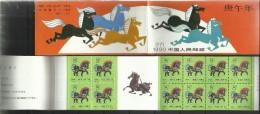 CHINA CINA 1990 YEAR OF THE HORSE ANNO DEL CAVALLO COMPLETE BOOKLET LIBRETTO CARNET BLOCCO BLOCK NUOVO UNUSED - 1949 - ... Repubblica Popolare