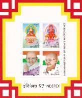 Bhutan Nº 1231 Al 1234 - Bhoutan