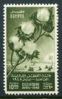 Egypt 1948 International Cotton Congress, Cairo LHM (SG 347) - Egypt