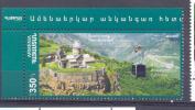 2012.  Armenia, Europa 2012, 1v, Mint/** - Armenia