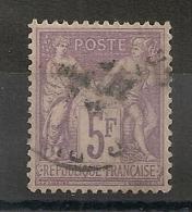 LUXE, 5F SAGE. RARE AINSI! - 1876-1898 Sage (Type II)