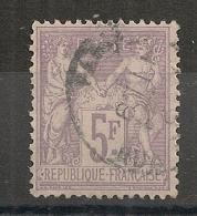 5F SAGE, SUPERBE ! - 1876-1898 Sage (Type II)