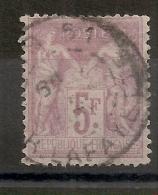 5F SAGE, PARIS 51 R. LAFAYETTE. - 1876-1898 Sage (Type II)