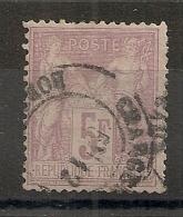 5F SAGE, CHARGEMENTS Bordeaux, Gironde. - 1876-1898 Sage (Type II)
