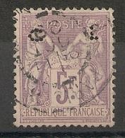 Perforé C.L 5F SAGE. TB CENTRAGE. - 1876-1898 Sage (Type II)