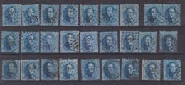 Belgique N°15 X 27 Exemplaires OBLITERATIONS PEU COURANTES  TB @ 1.0  € / Timbre. - 1863-1864 Medaglioni (13/16)