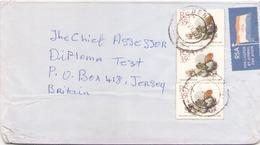 AFRIQUE DU SUD ENVELOPPE POUR JERSEY DU 14 JUILLET 1992 - Afrique Du Sud (1961-...)