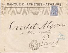GRECE ENVELOPPE DE ATHENE POUR PARIS DU 6 AOUT 1913 - Greece